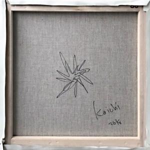 松田光一の世界遺産アート 光の絵 | 抽象画