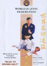 WJJF Blue To Brown Syllabus DVD