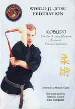 WJJF Kobudo Syllabus DVD  (Sai, Nunchaku & Tonfa)  Includes Katas & Practical Application