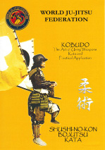 WJJF Kobudo Syllabus DVD  (Bo-Jutsu)  Includes Katas & Practical Application