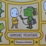 JAPANESE ILLUSTRATOR SHINSUKE YOSHITAKE