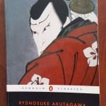 VIAJES Y LITERATURA : JAPÓN