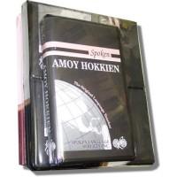 Amoy Hokkien (Chinese-Fukien) language products