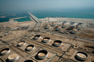 List of Oil and Gas Companies in Qatar