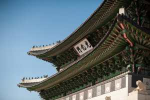 Korea - Photo by Timothy Ries on Unsplash