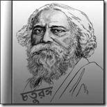 Chaturanga novel by Rabindranath Tagore as pdf ebook