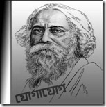 Jogajog Novel by Rabindranath Tagore as pdf