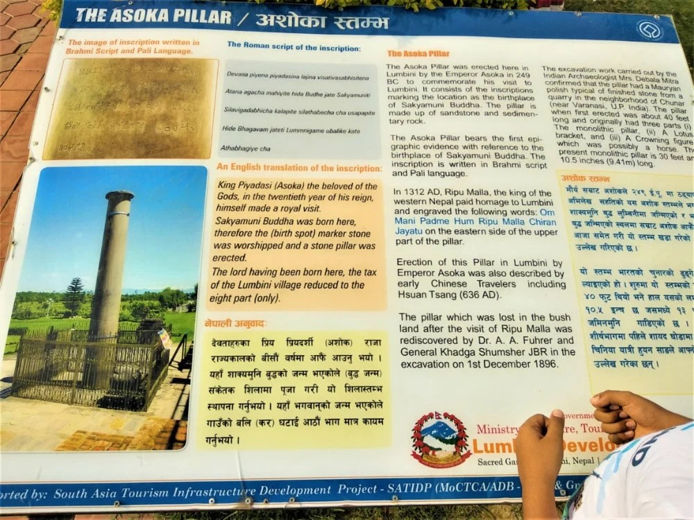 Details - The Ashoka Pillar