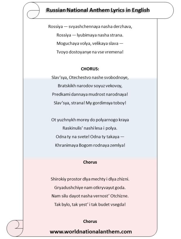 french national anthem pronunciation