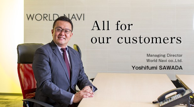Image result for World Navi Co. Ltd,