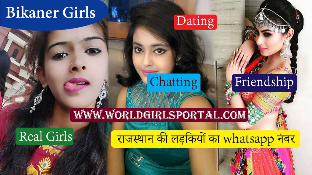 rajasthani dating site sbs asiatic datand