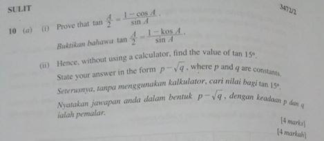 The 2019 Add Maths SPM Paper Was So Hard, Even Teachers