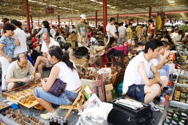 Pānjiāyuán Market