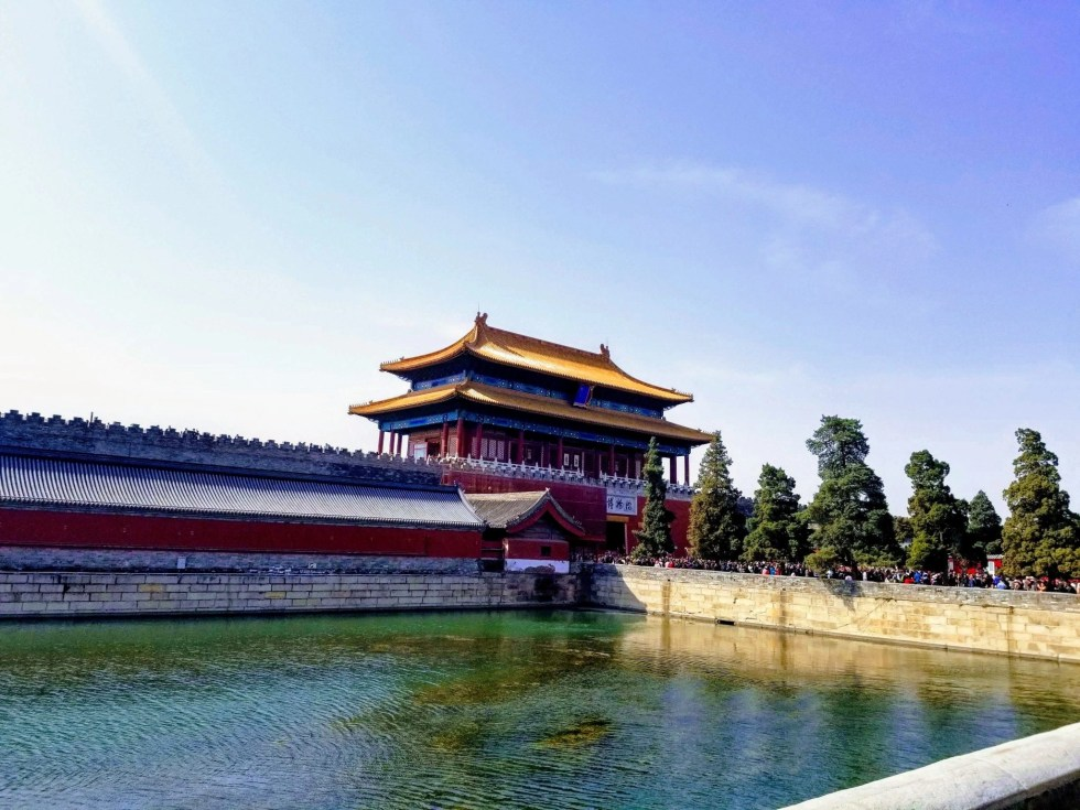 Temple in Beijing, standing behind water