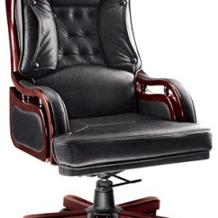 Better Posture Office Chair Swimming Pool Lounge Chairs Enjoy Your Work Day With An Executive Leather