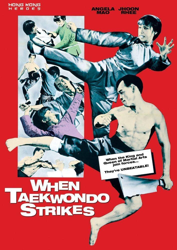 When Taekwondo Strikes film