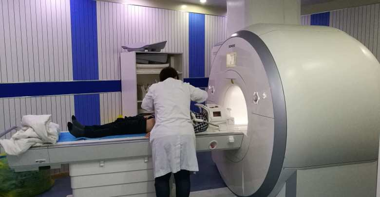 Magnetic Resonance Imaging ( MRI) Scan