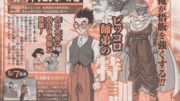 dragon ball super episode 88 and 89 spoiler free previews translated by herms gohan gains a new ability and tien returns