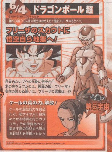 Dragon Ball Super episode 93 shonen jump news report lord freeza returning to dragon ball tou're the 10th warrior goku visits freeza june4th goku goes to hell to recruit freeza buu is asleep and will not wake up will goku be able to replace buu with freeza?