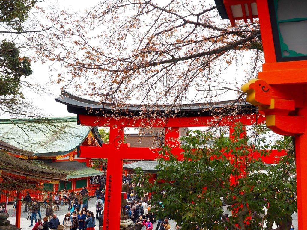 Fushimi Inari Taisha Kyoto | World of Wanderlust