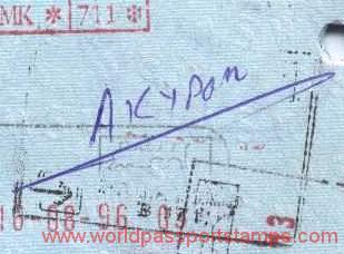 visa to Greece
