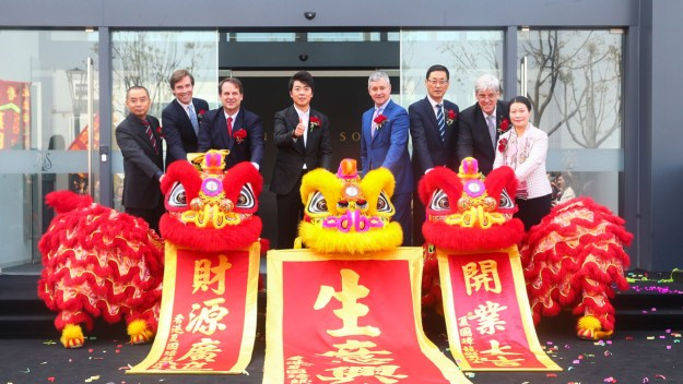 The opening of Steinway's new Asia Pacific Headquarters