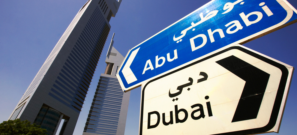 Apartment Rents Dip In Dubai Surge In Abu Dhabi WORLD