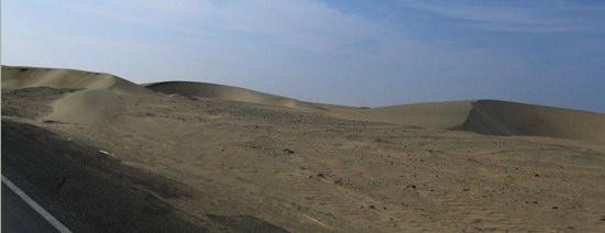 Peruvian Dunes