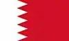 Capital Facts for Manama, Bahrain