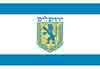 Jerusalem flag