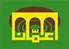 Amman flag