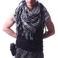 Afghan Scarf Designs and Patterns | World Scarf