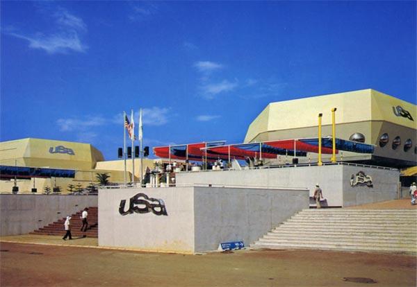 Expo 75 Okinawa Japan Postcards