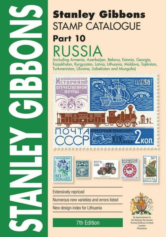Stanley Gibbons Russia Stamp Catalogue – 7th Edition