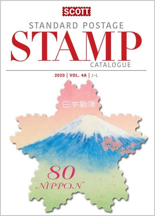 2020 Scott Standard Postage Stamp Catalogue – Volume 4 (J-M)