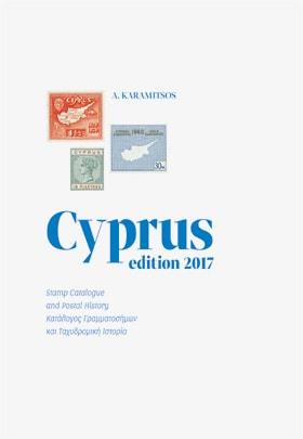 Karamitsos – Cyprus edition 2017