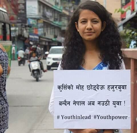 Nepali quotes about youth