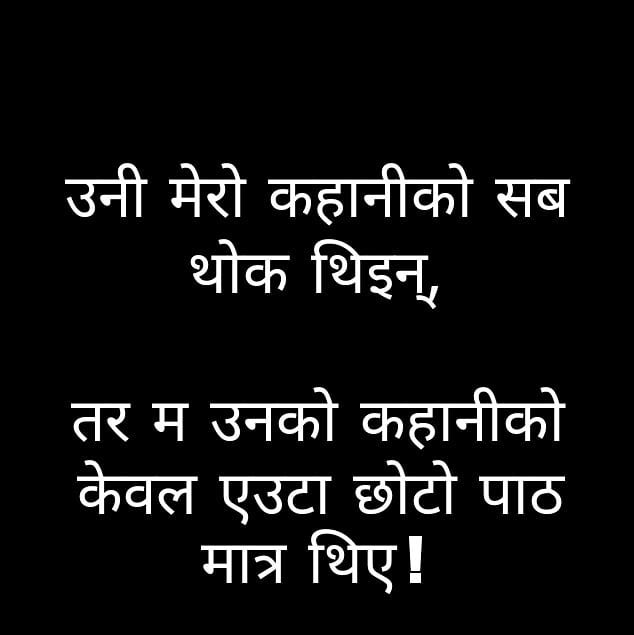 Nepali Quotes About lovestory