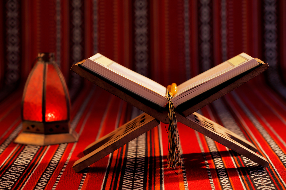 Quran, Ramdan