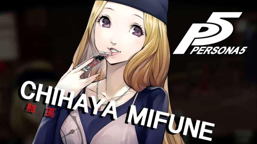 Mifune Chihaya, Persona 5