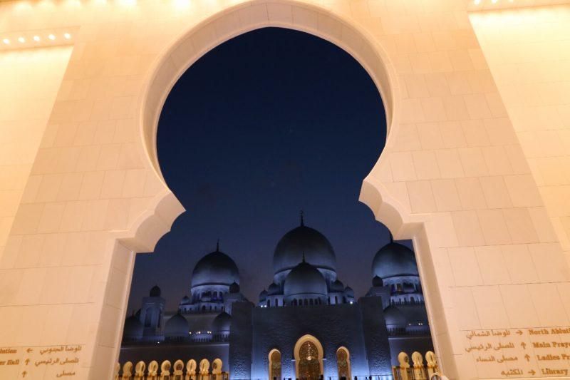 Exterior: Sheikh Zayed Grand Mosque Facts & Tips To Visit