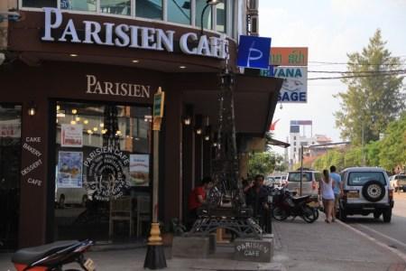 Vientiane cafe