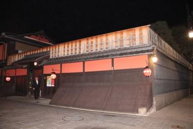 Ichiriki Ochaya Kyoto