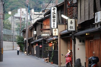 Kyoto 165