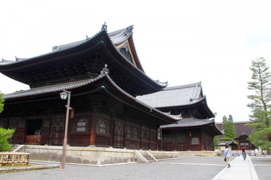 Shunkoin zen temple Kyoto