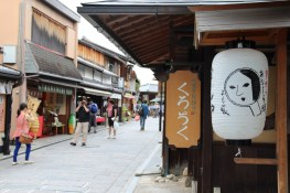 Kyoto 606