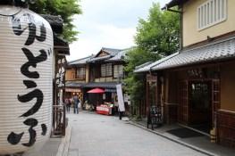 Kyoto 608