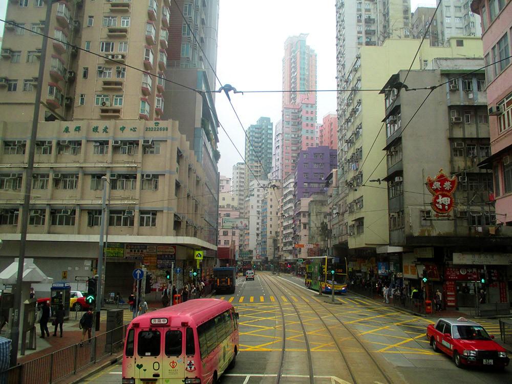 Hong Kong Island Eastern District North Point Sai Wan