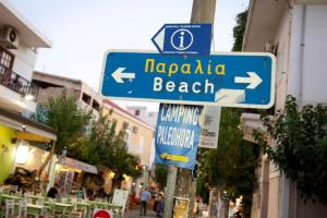 Paleochora beach sign, Crete - @World Travel Mama