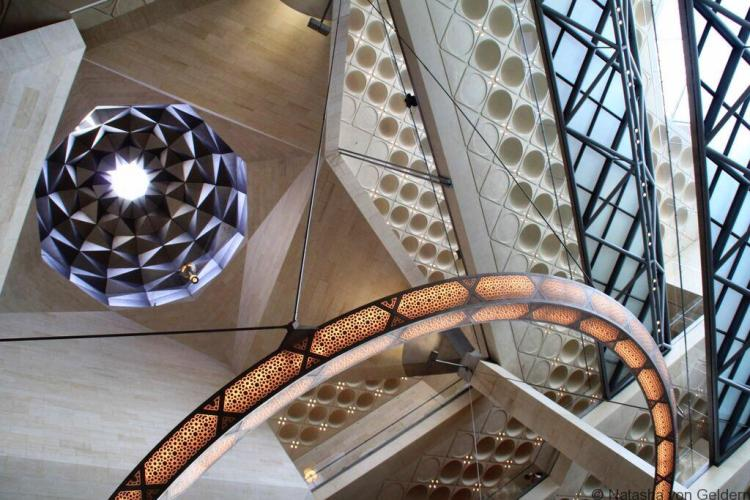 Museum of Islamic Art Doha Qatar interior